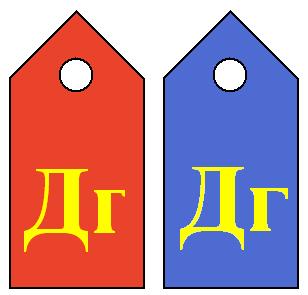 La cavalerie Dagest15