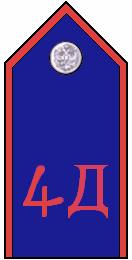 La cavalerie Doncav11