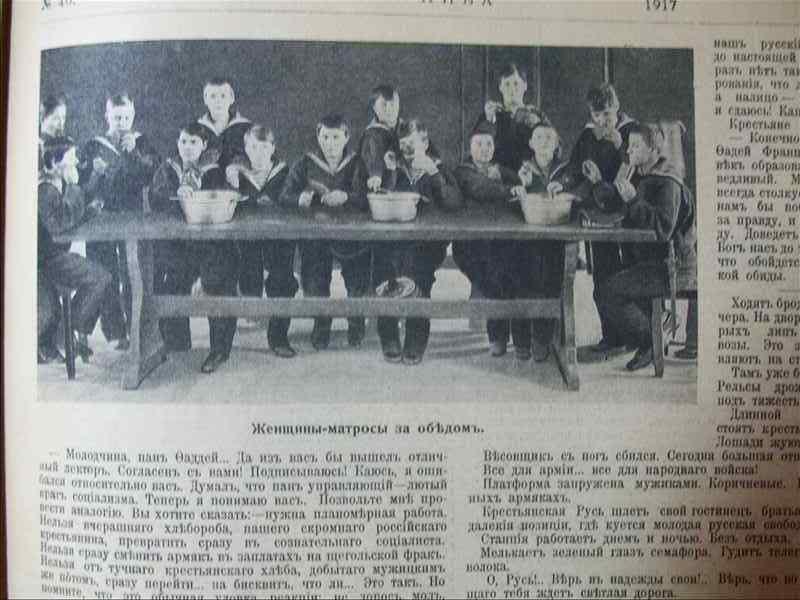 Les femmes Russes dans la grande Guerre Femme_11