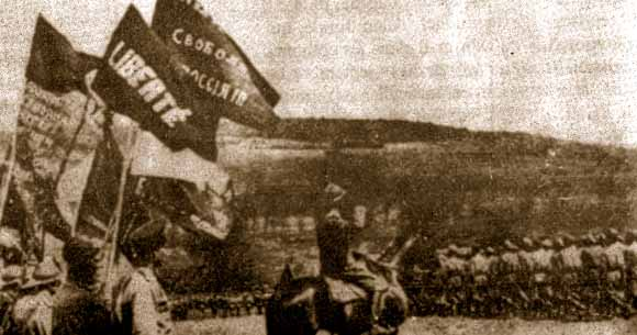 Les brigades Russes en France Lacour14