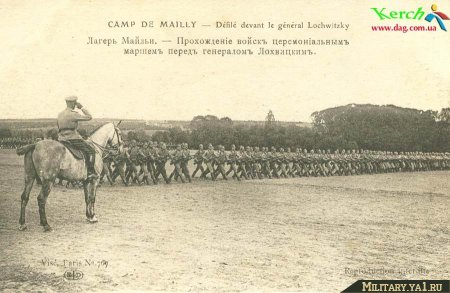 Les brigades Russes en France Mailly10