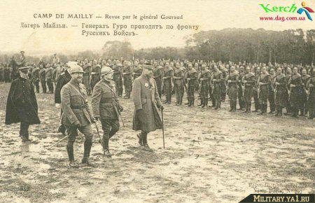Les brigades Russes en France Mailly12