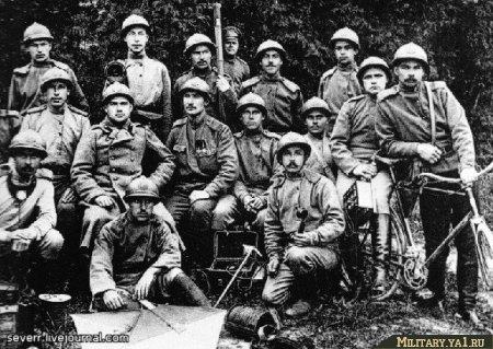 Les brigades Russes en France Rus210