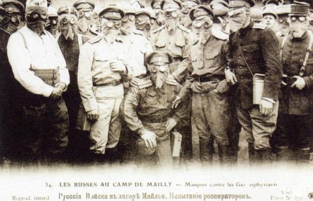 Les brigades Russes en France Russ110