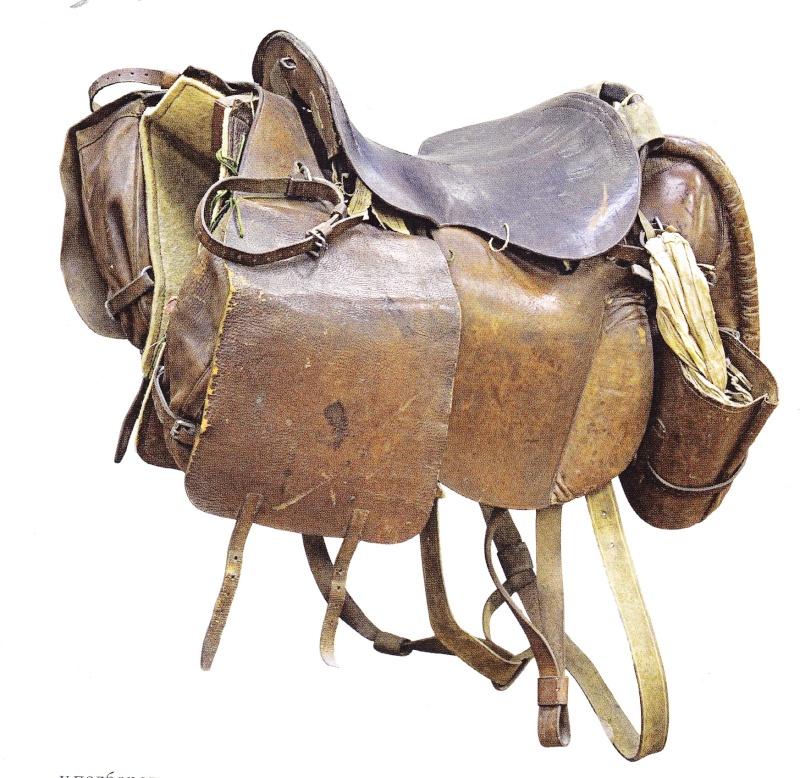 La cavalerie Seller10