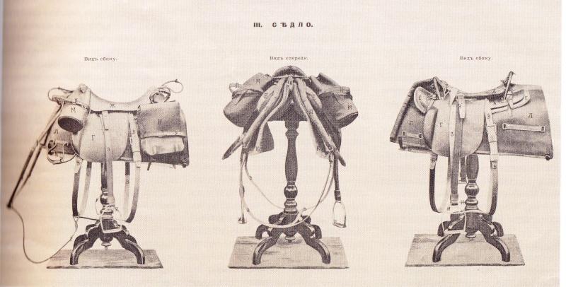 La cavalerie Seller11