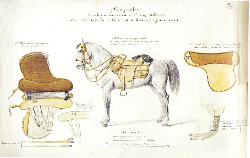 La cavalerie Seller23