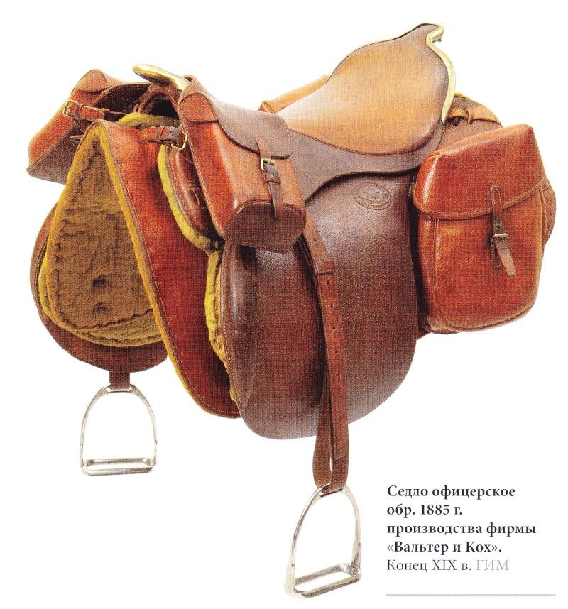 La cavalerie Seller25