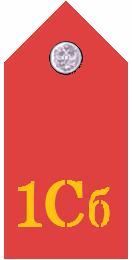 La cavalerie Siberi11