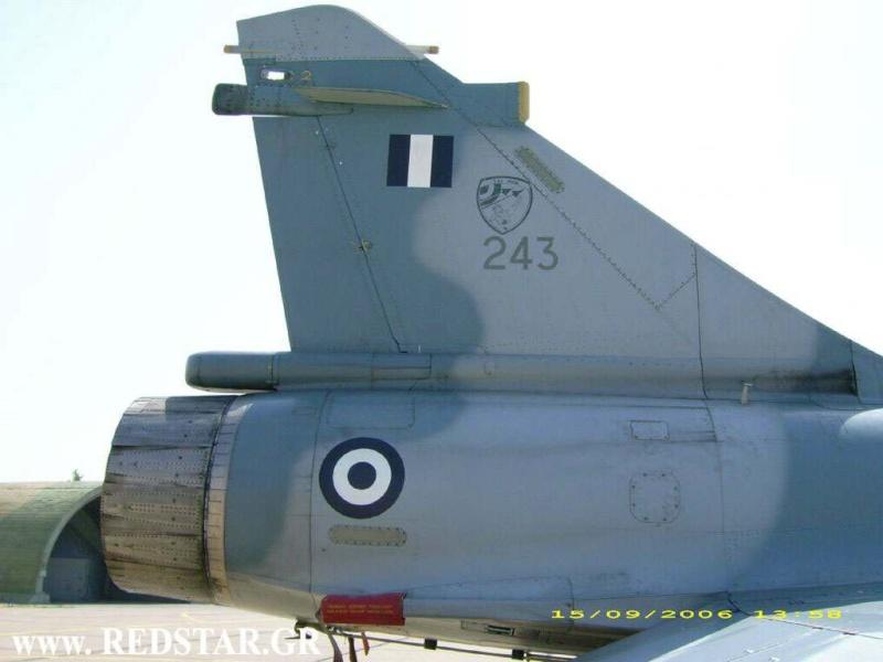 mirage grec - Mirage 2000 C grec + Exocet Img_0110