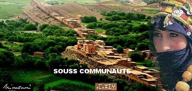 Amazigh Amazighité Amazighisation  Soussc11