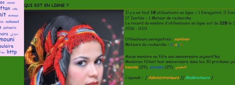 Souss - Faux Souss.com n'est pas en turbulence mais en Agonie lente Souss_14