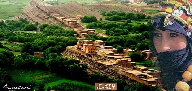 Amazigh - Souss com Amazighoscope berbere Amazigh Soussc11