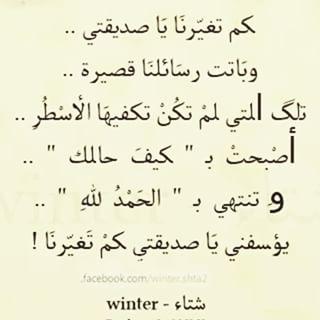 بصراحة*ماهو*الديفو*لي*فيك 10956610
