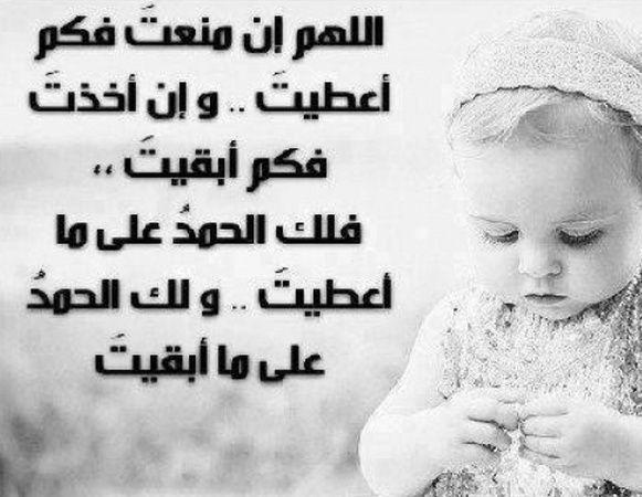fatima fati 2015_112
