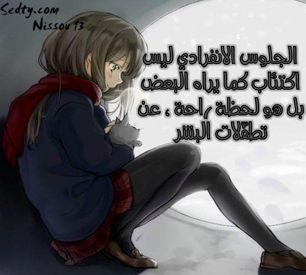 بصراحة*ماهو*الديفو*لي*فيك 39664111