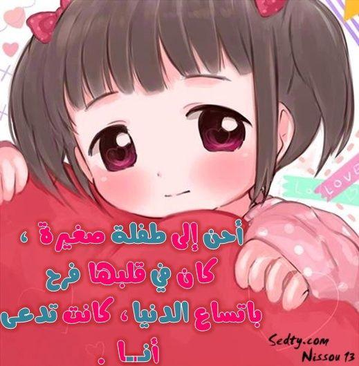 بصراحة*ماهو*الديفو*لي*فيك 39664112