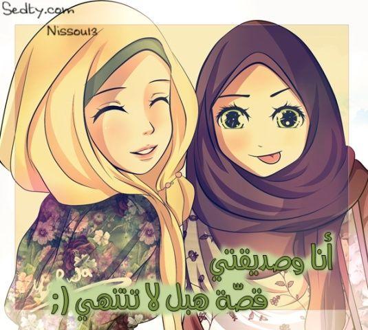 fatima fati 39664113