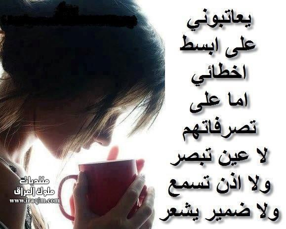 fatima fati Img_1312