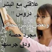 بصراحة*ماهو*الديفو*لي*فيك Url11
