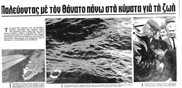 Το ναυάγιο του πλοίου «Ηράκλειο» στη Φαλκονέρα Herakl11
