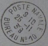 Bureau Naval N° 10 du Havre 120_0010