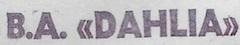 * DAHLIA (1955/1990) * 8108_c10