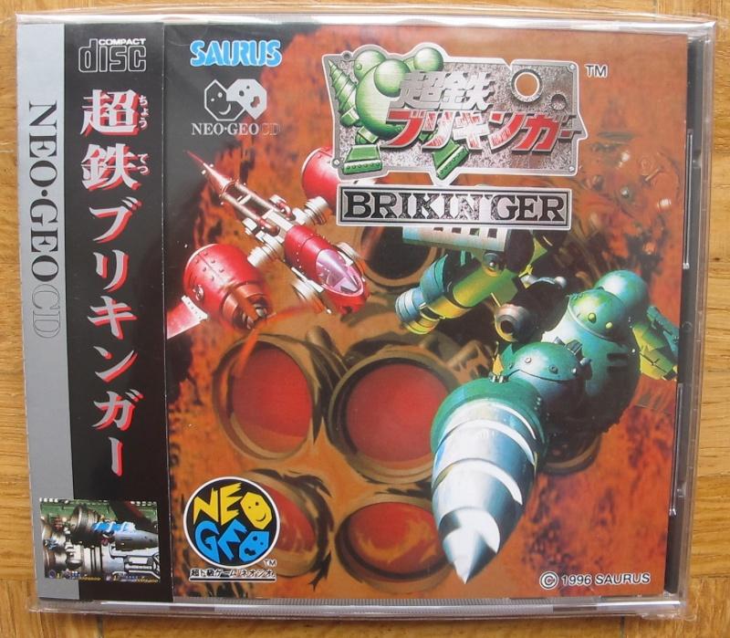 Les Jeux Neo Geo: Aes/MVS/CD/Pocket Brikin10