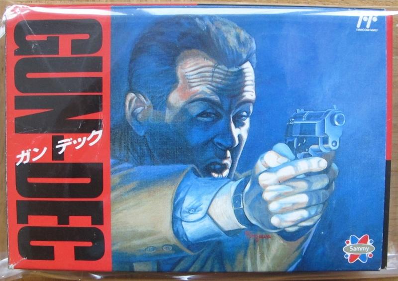 Les perles de la Famicom!  Gun-de10