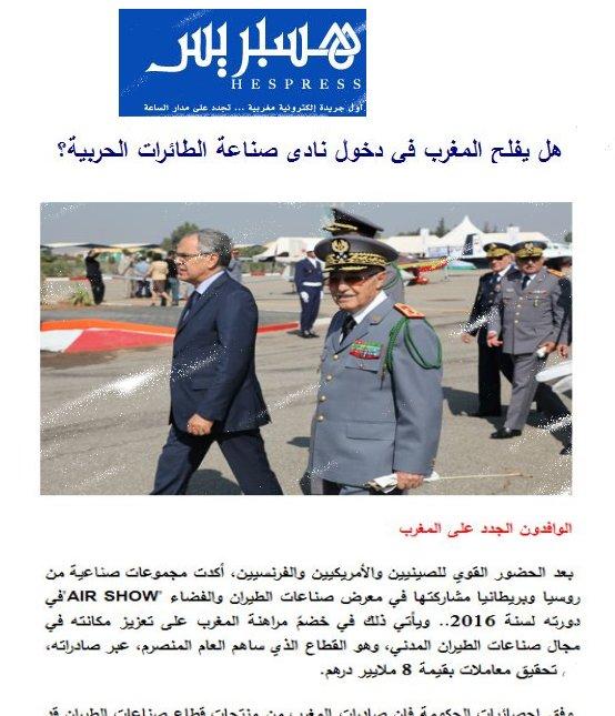 maroc - L'Industrie militaire au Maroc  très convoitée par les médias Maroc_10