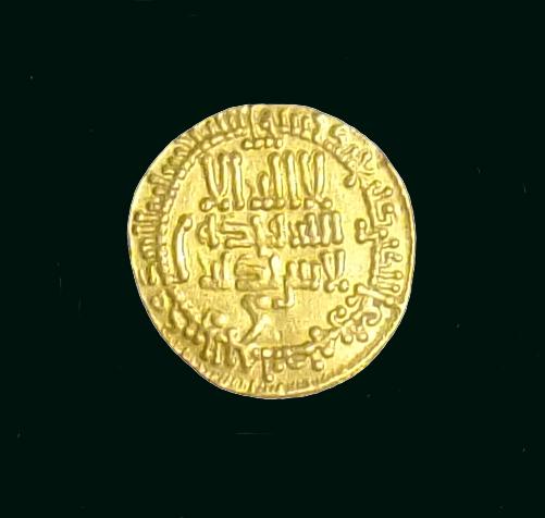 Dinar de l'émir aghlabide Ibrahim II (875-902) Beau_a13