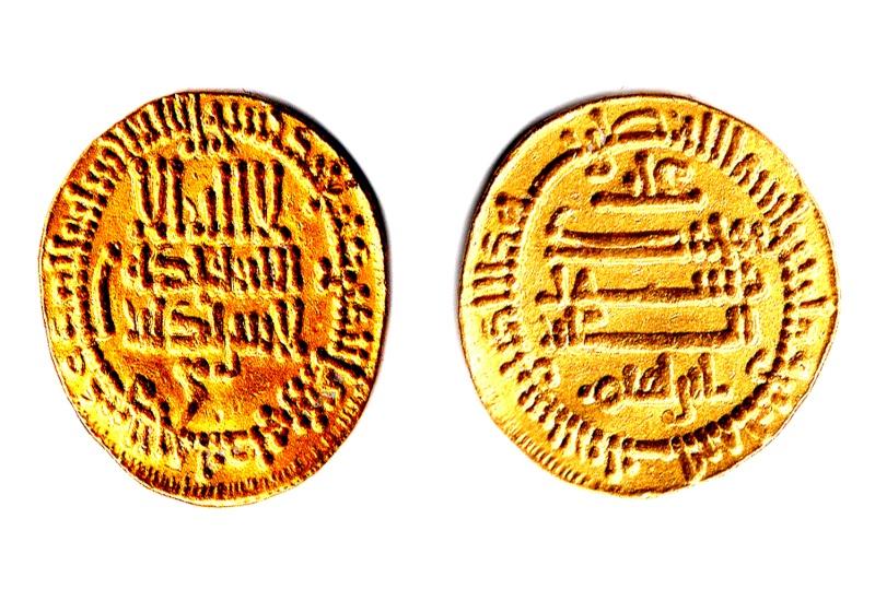 Dinar de l'émir aghlabide Ibrahim II (875-902) Dinar_11