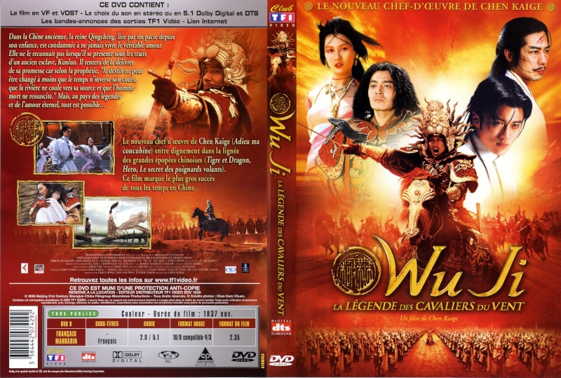 MARABOUT DES FILMS DE CINEMA  - Page 5 Wu_ji-10