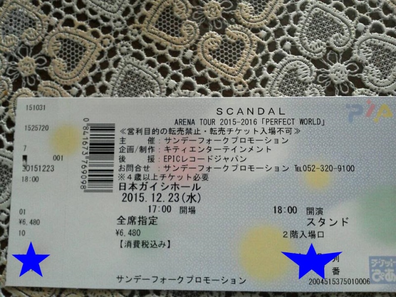 SCANDAL ARENA TOUR 2015-2016 『PERFECT WORLD』 - Page 5 12248713