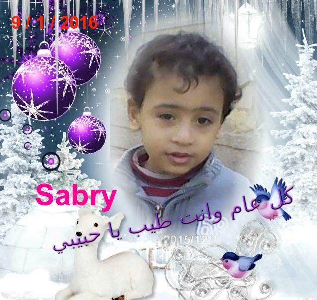 عيد ميلاد حبيب قلبي 410