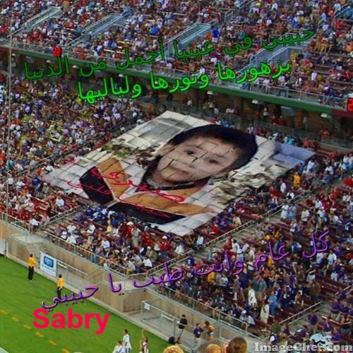 عيد ميلاد حبيب قلبي 910