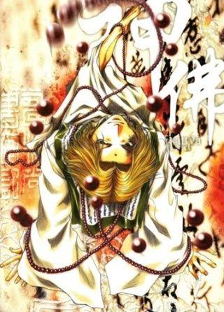 Dans la tête de l'entêté  - Page 2 Kami-s10