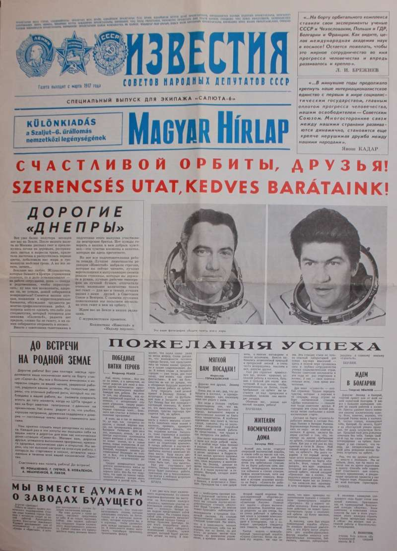 Journaux russes sur missions interkosmos Img_7101