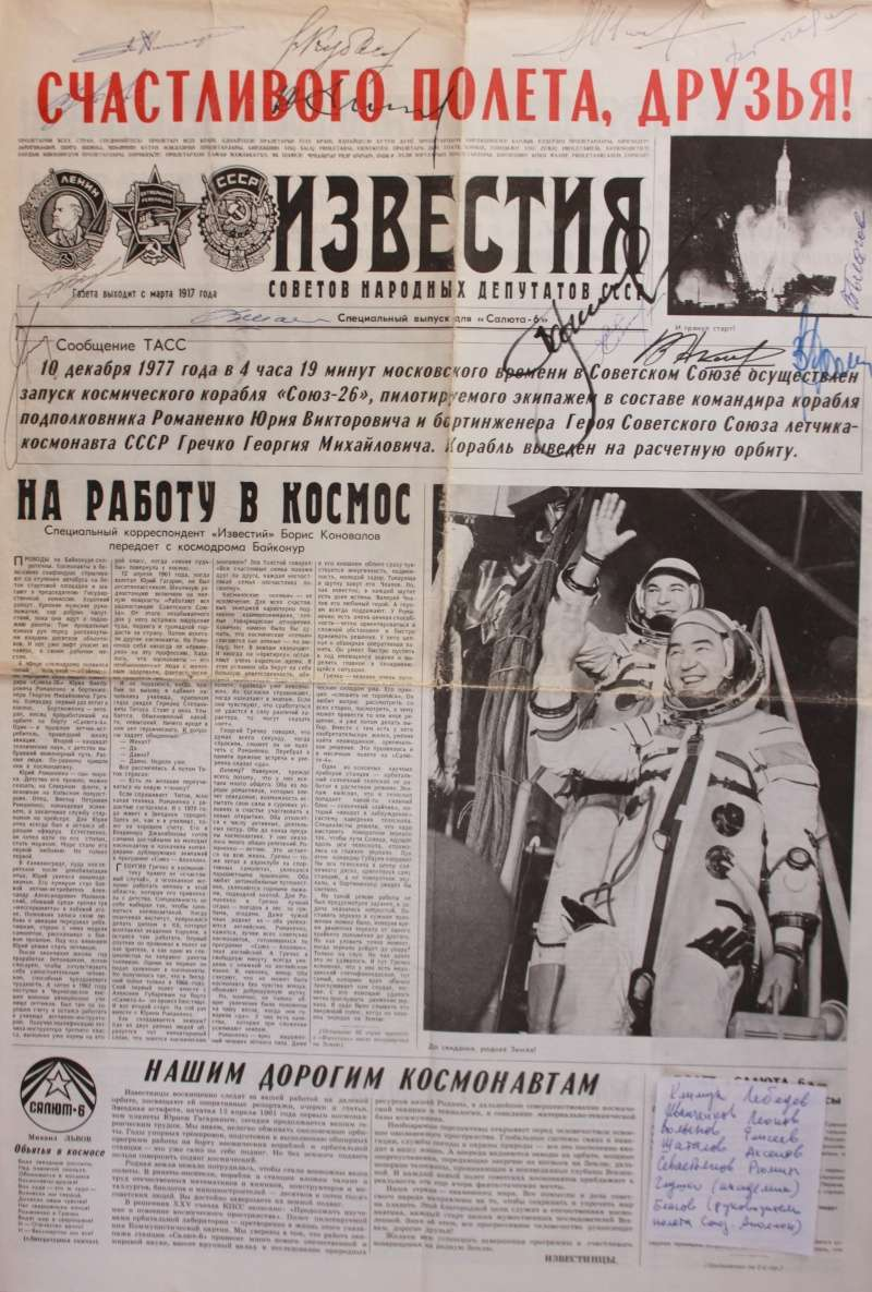Journaux russes sur missions interkosmos Img_7791