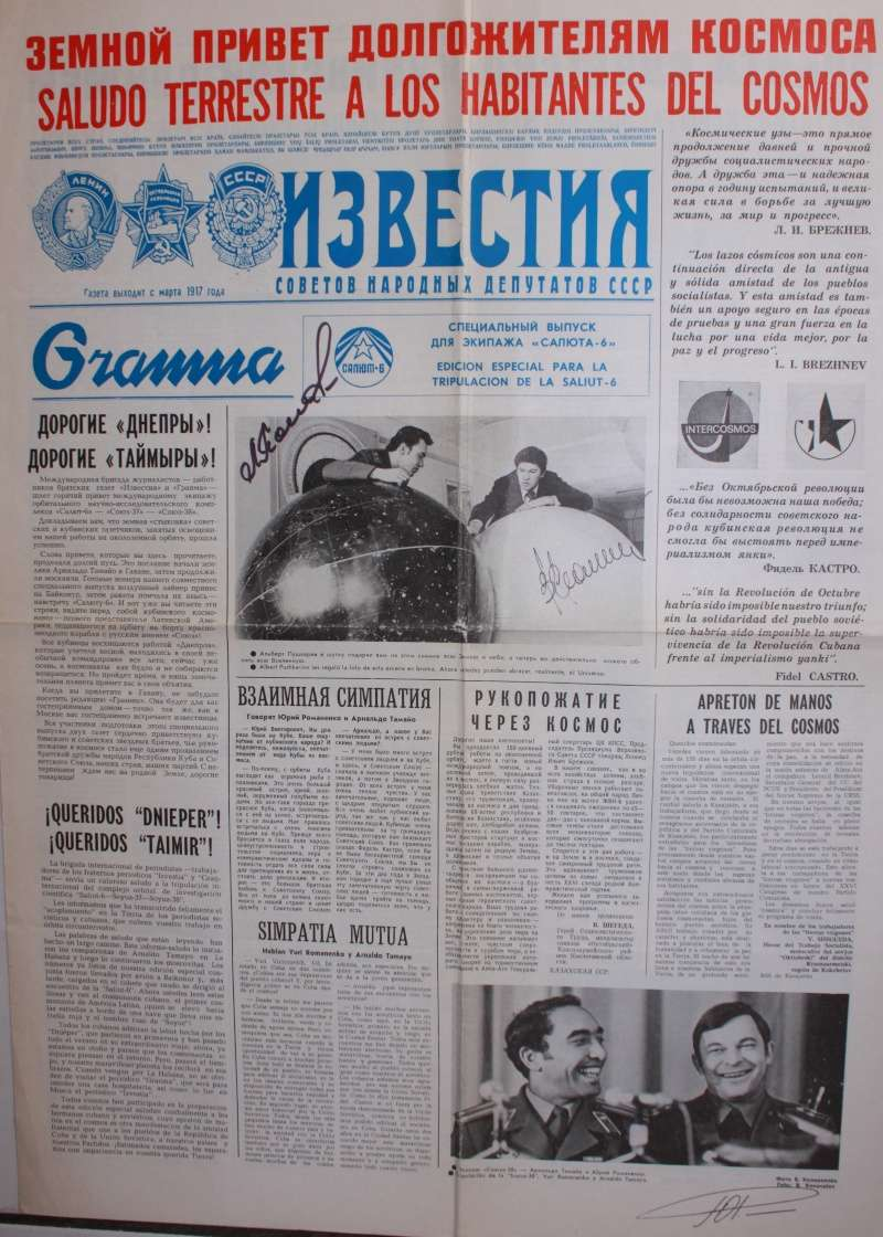 Journaux russes sur missions interkosmos Img_7793