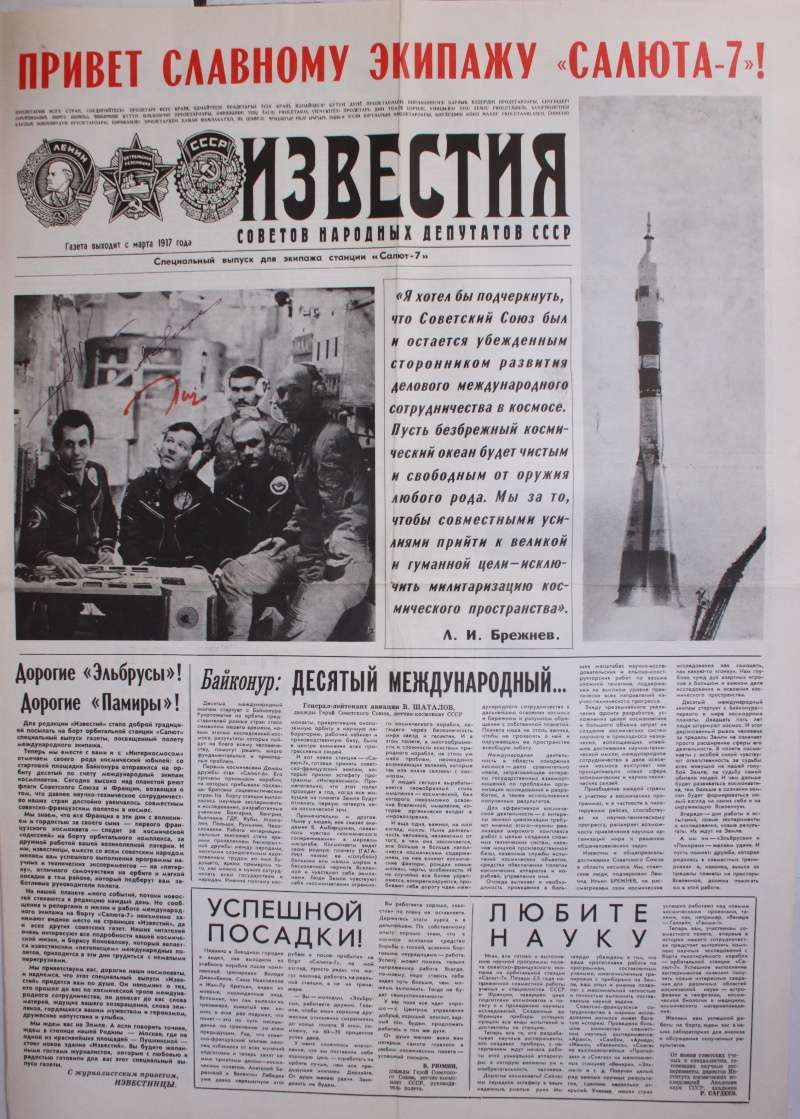 Journaux russes sur missions interkosmos Img_7794