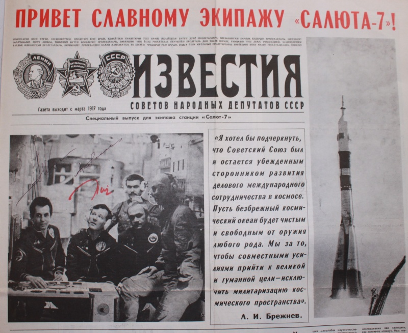 Journaux russes sur missions interkosmos Img_7795