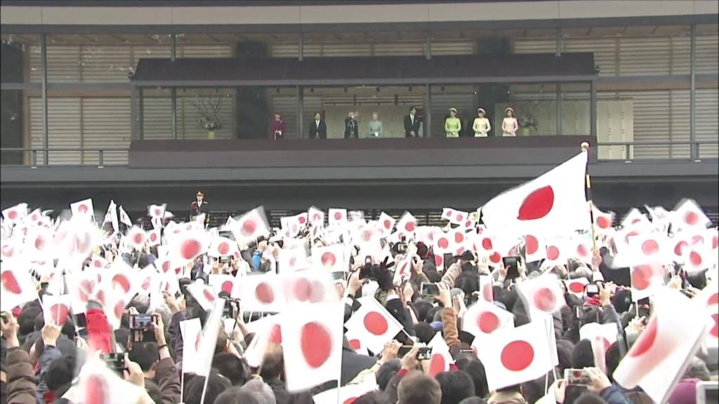 Casa Imperial del Japón (Nihon-koku / Nippon-koku) - Página 14 Jap210