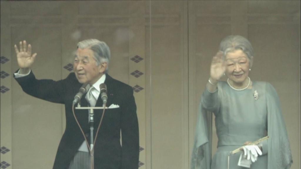 Casa Imperial del Japón (Nihon-koku / Nippon-koku) - Página 14 Jap310