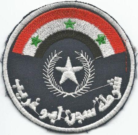 Iraqi Made Patch haul Abu_gh10