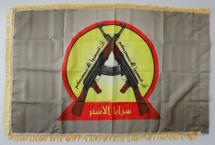 Popular Defense Brigade and League of the Righteous Flags - Page 2 Al-ash10