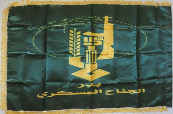 Popular Defense Brigade and League of the Righteous Flags - Page 2 Badr_m10