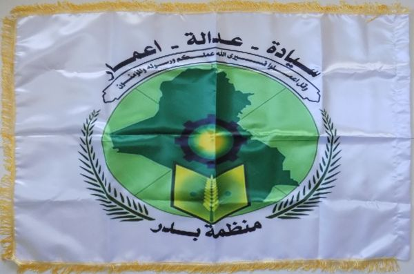 Popular Defense Brigade and League of the Righteous Flags - Page 2 Badr_o10