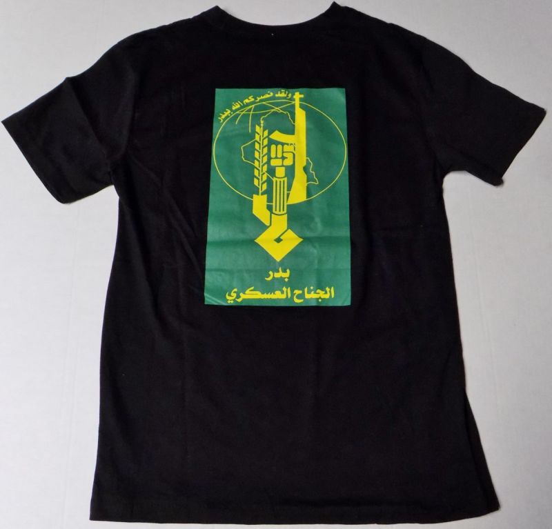 League of the Righteous tee shirt Badr_t11