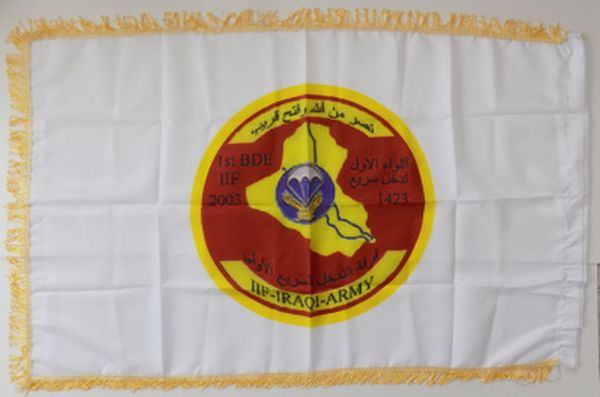 Post 2003, Iraqi Military Banners First_10
